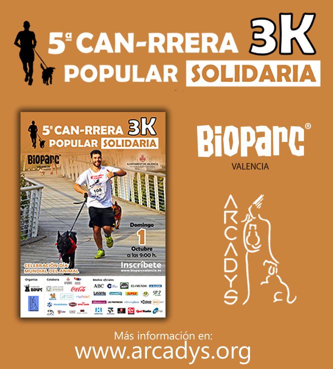5 can rrera popular de valencia arcadys - Telefono bioparc valencia ...
