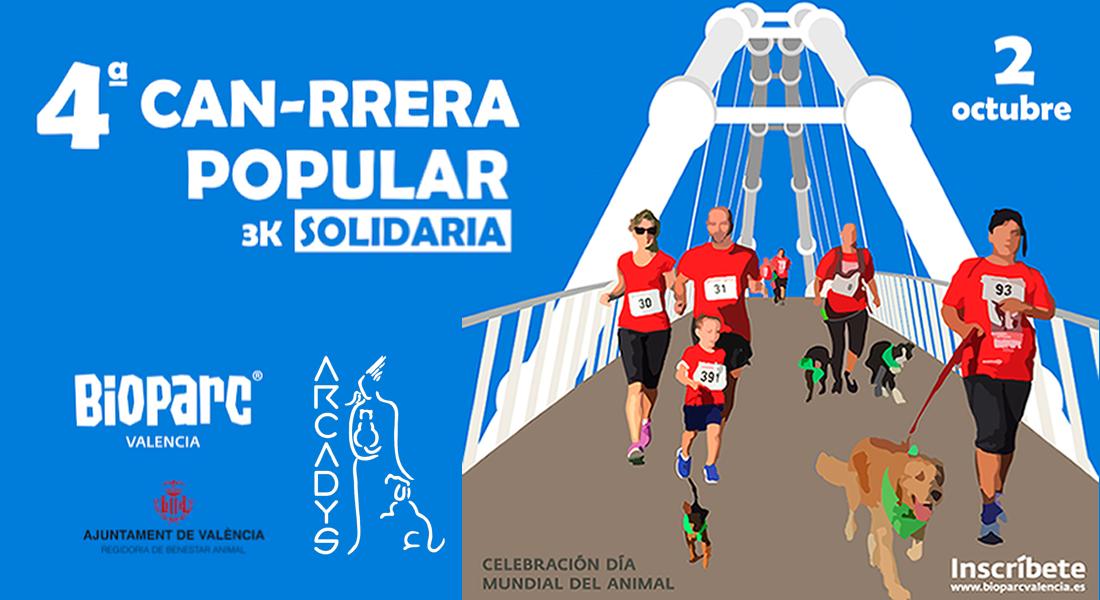 canr-rera-popular-4-arcadys-biioparc-valencia-y-ayuntamiento-de-valencia